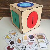 Куклы и игрушки handmade. Livemaster - original item Cube