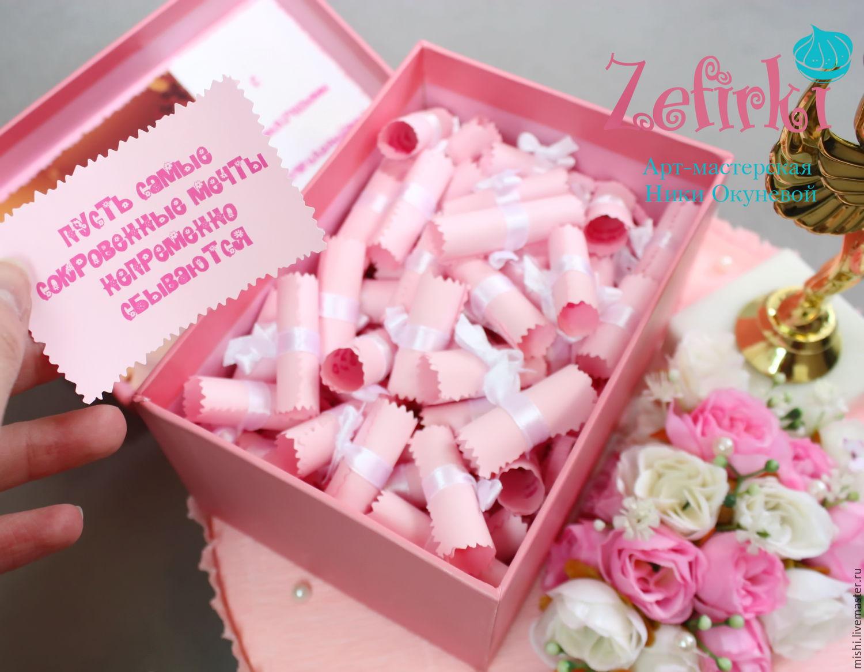 Подарок в коробочках пожелания 462