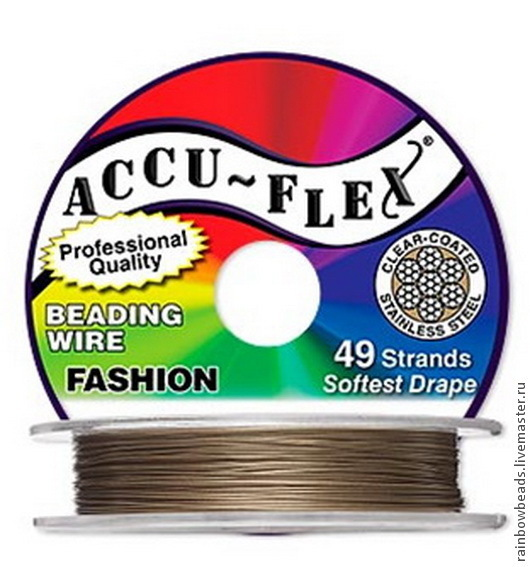 Тросик ювелирный японский Accu-flex 49-ти жильный цвета бронза (цвет категории fashion).  Размер 0,19 дюйма - 0,48 мм
