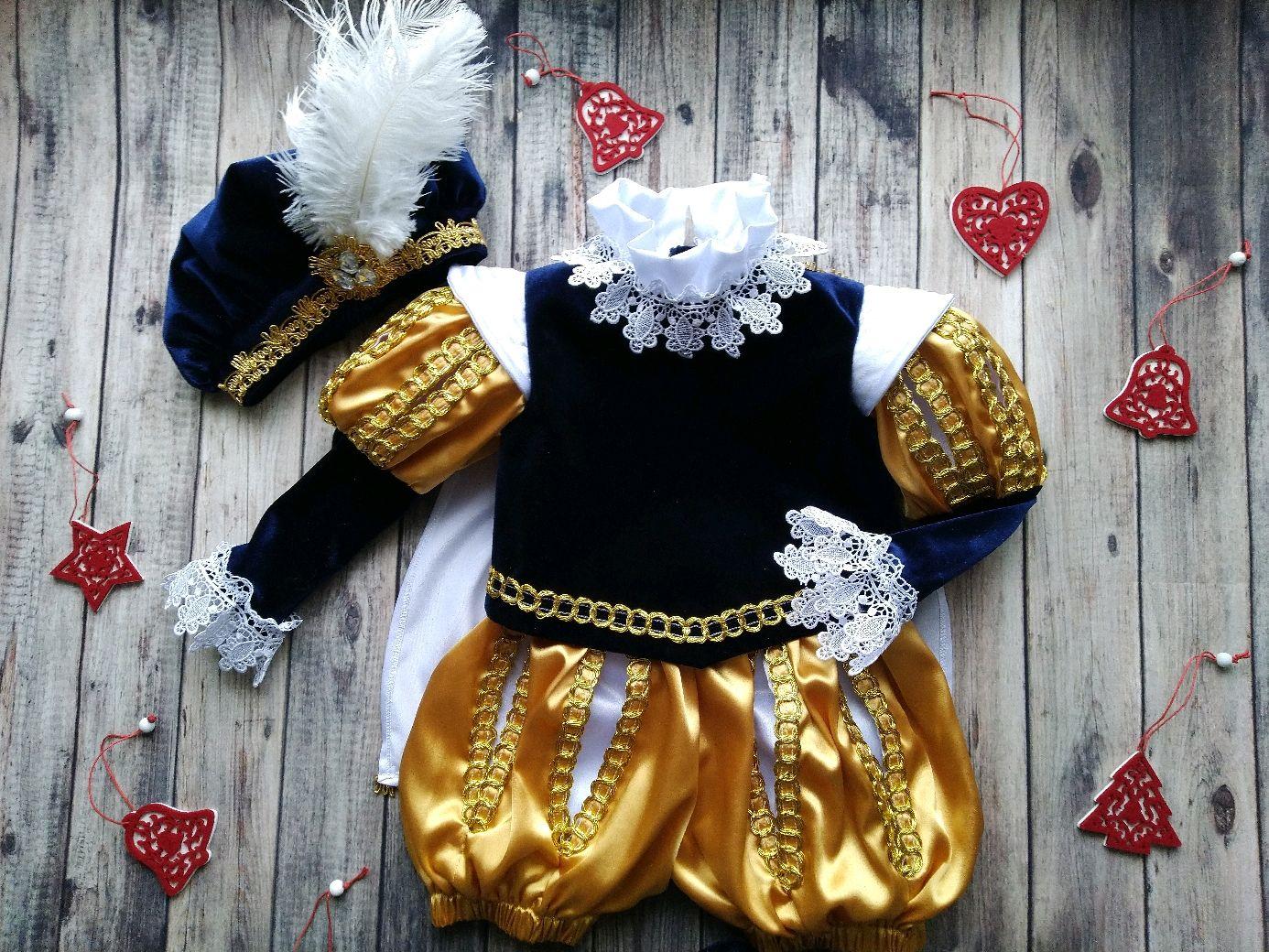 Новогодний костюм для мальчика Принц, Костюмы, Таганрог,  Фото №1