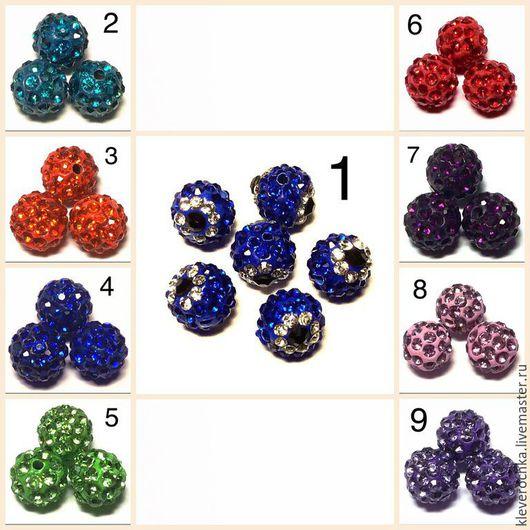 Бусины Шамбала разноцветные со стразами 10 мм для украшений Бусины для бижутерии, браслетов, колье, бус, ожерелья, сережек