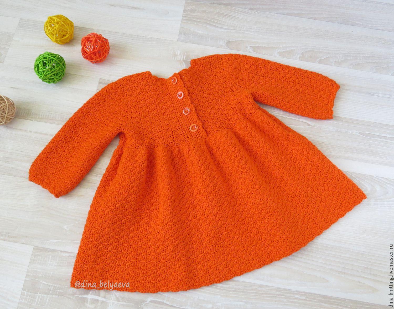 Ем детское платье