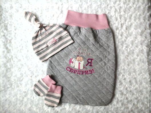 """Для новорожденных, ручной работы. Ярмарка Мастеров - ручная работа. Купить Комплект для малышки """"Я не подарок, я сюрприз"""" 3пред.. Handmade."""