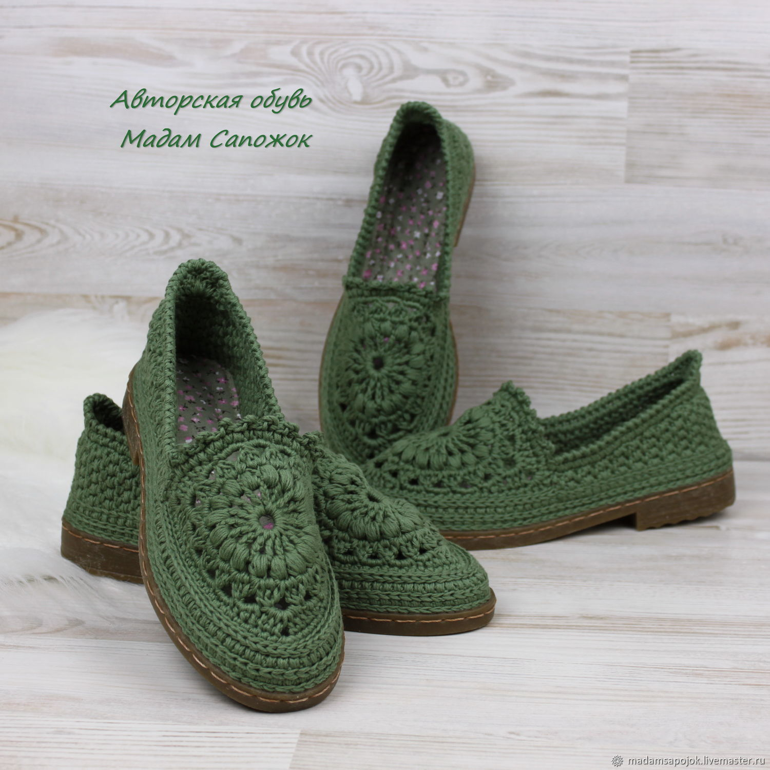 f9ac5aafd Summer shoes Handmade Shoes handmade. Shoes Olive green cotton.  MadameBoots. My Livemaster.Ballet flats ...