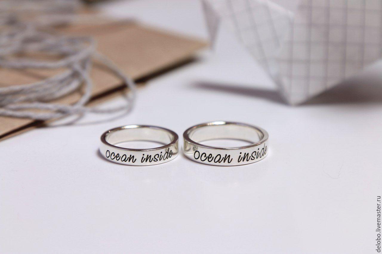 обручальные кольца под заказ