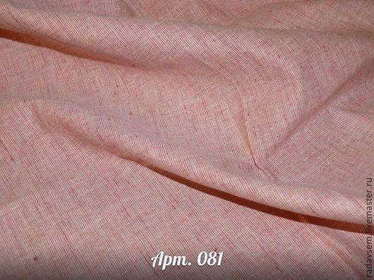 Арт. 081 Цвет: розовый джинс Состав: лен100% Плотность: 180г/м2 Ширина: 150см
