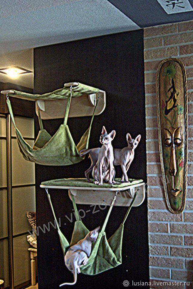 Hamaca para gatos en el muro de comprar la hamaca de tela para gatos compra u ordena en la - Accesorios para hamacas ...
