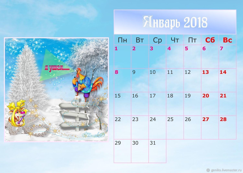 первый лист календаря, Фотокартины, Владивосток,  Фото №1