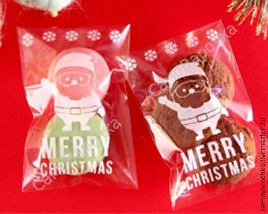 """Упаковка ручной работы. Ярмарка Мастеров - ручная работа. Купить Пакет """" Санта-Клаус"""", 10х15 см ( 10 шт/уп). Handmade."""