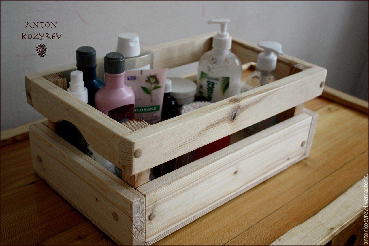 Ящики для мелочей деревянная своими руками