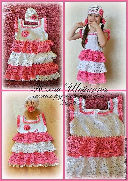 """Одежда для девочек, ручной работы. Ярмарка Мастеров - ручная работа. Купить Вязаное платье крючком, """"Розовое облачко"""". Handmade. для девочки"""