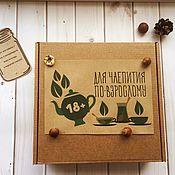 Сувениры и подарки handmade. Livemaster - original item Adult gift set.. Handmade.