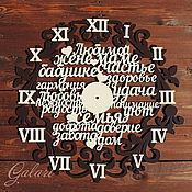 Для дома и интерьера ручной работы. Ярмарка Мастеров - ручная работа Часы настенные именные. Handmade.