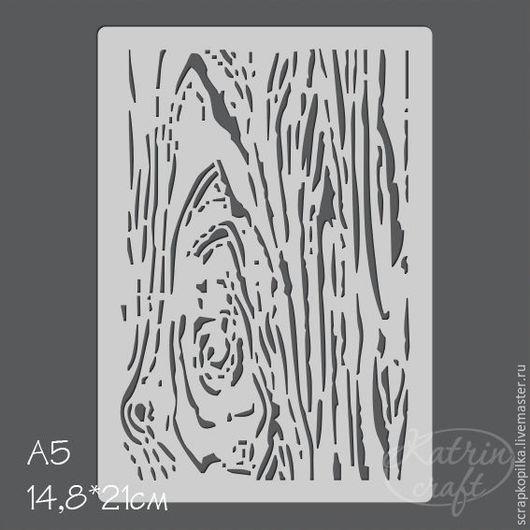 """Открытки и скрапбукинг ручной работы. Ярмарка Мастеров - ручная работа. Купить Трафарет """"Деревянная структура"""" А5. Handmade. Трафарет, трафареты"""