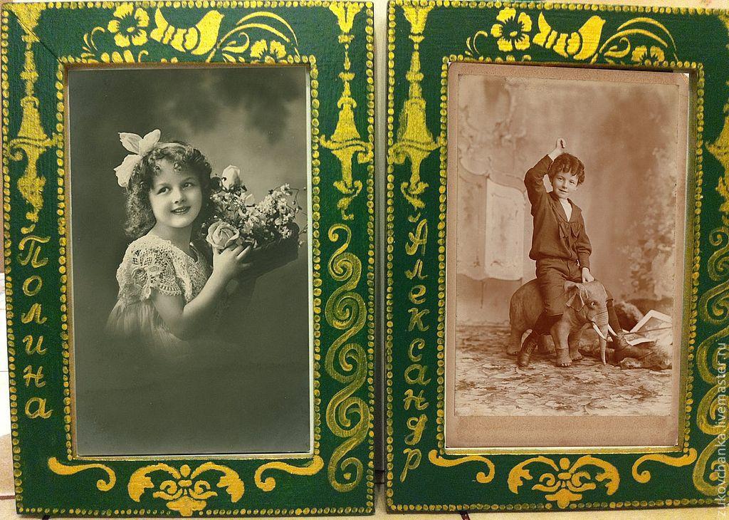 Именные фоторамки. Две рамки для фото в стиле винтаж, Фоторамки, Жуковский, Фото №1