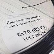 Материалы для творчества handmade. Livemaster - original item Spring wire diameter 0,9 (a coil of 100 meters). Handmade.