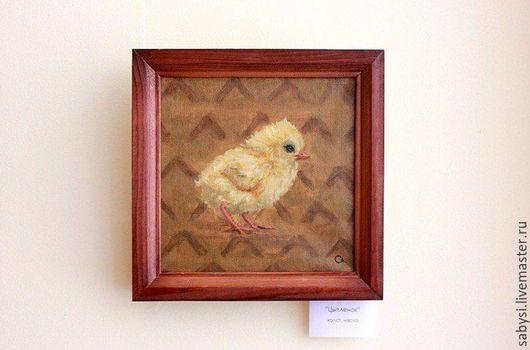 Животные ручной работы. Ярмарка Мастеров - ручная работа. Купить Цыпленок. Handmade. Коричневый, Живопись, животные, радость, счастье, картина