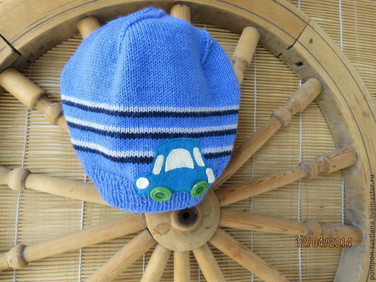 """Шапки и шарфы ручной работы. Ярмарка Мастеров - ручная работа. Купить Шапка для мальчика """"Машинка"""". Handmade. Голубой, шапка для мальчика"""