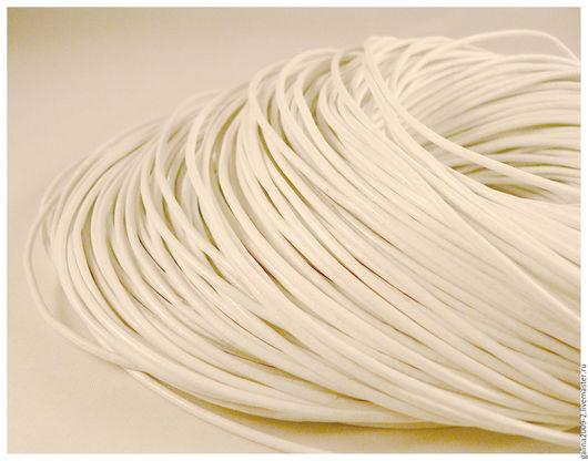 Для украшений ручной работы. Ярмарка Мастеров - ручная работа. Купить Шнур кожаный, белый 2 мм.. Handmade. Белый