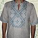 Льняная сорочка с ручной вышивкой Ярило 2.  Модная одежда с ручной вышивкой.  Творческое ателье Modne-Narodne.