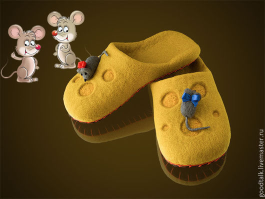 """Обувь ручной работы. Ярмарка Мастеров - ручная работа. Купить тапочки валяные """"СЫР"""" детские. Handmade. Желтый"""