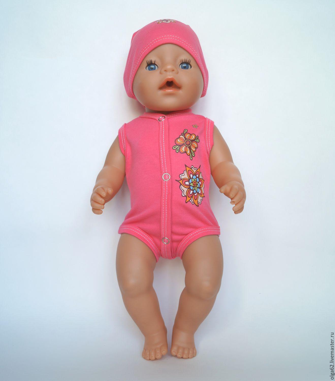 Картинки одежды для кукол беби бон своими руками