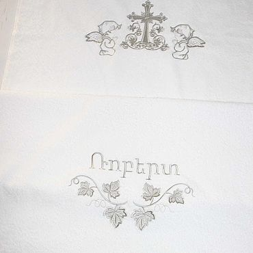 Works for children handmade. Livemaster - original item Towel with your name (in Armenian). Handmade.