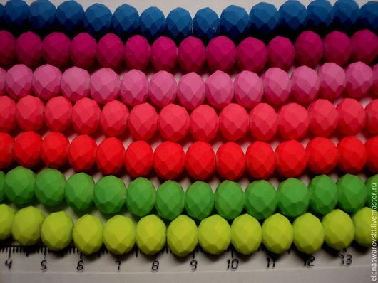 Для украшений ручной работы. Ярмарка Мастеров - ручная работа. Купить Бусины прорезиненные (стекло). Handmade. Разноцветный, бусина