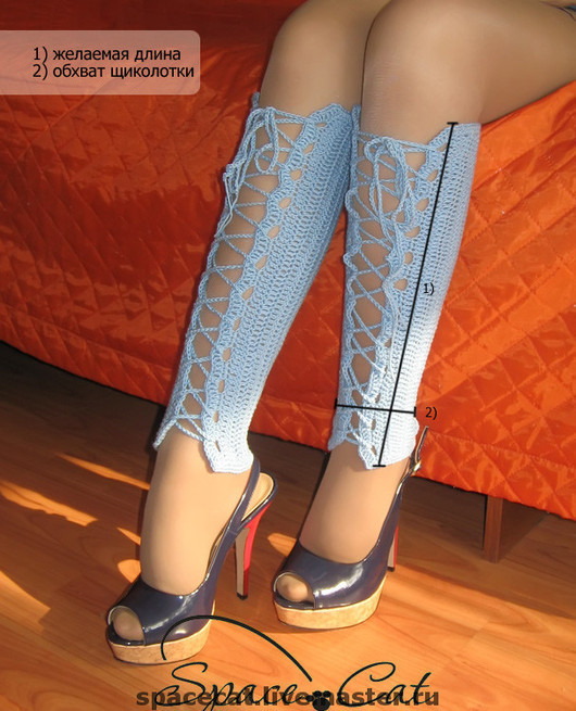 Купить Гетры со шнуровкой вязаные крючком на ноги - гетры ...