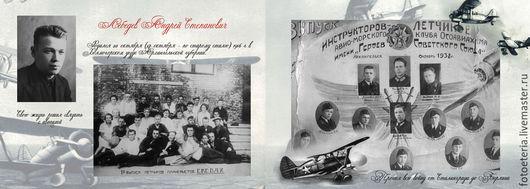 Фото и видео услуги ручной работы. Ярмарка Мастеров - ручная работа. Купить Альбом памяти. Handmade. Альбом памяти
