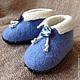 """Обувь ручной работы. Тапочки детские валяные синие """"Для милого мальчика"""". Алла Халайджи (Ahalay). Ярмарка Мастеров."""