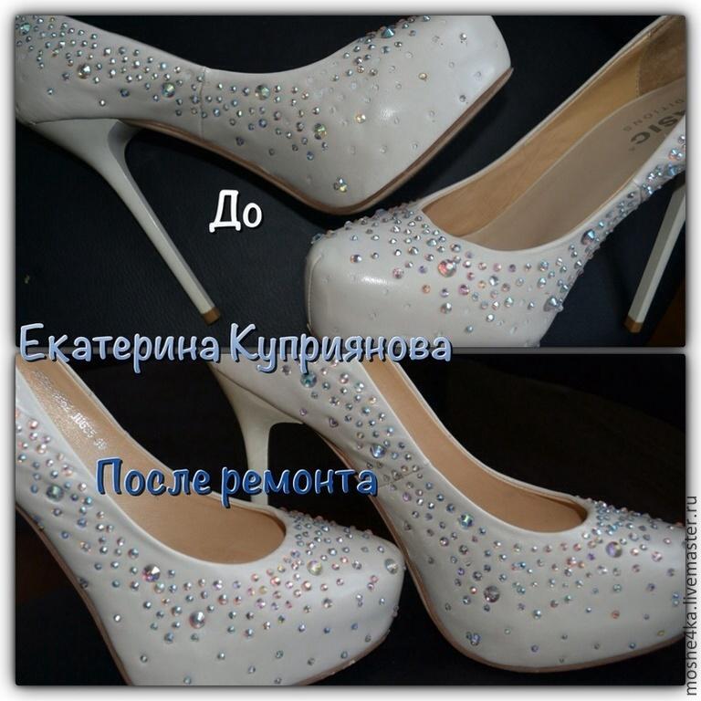 5fcb74b66bb0 Handmade · Обувь ручной работы. Туфли со стразами. Екатерина Куприянова.  Интернет-магазин Ярмарка Мастеров