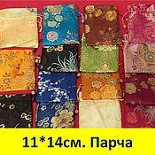 Материалы для творчества handmade. Livemaster - original item Bags of brocade. 11 by 14cm. .15 designs. Handmade.