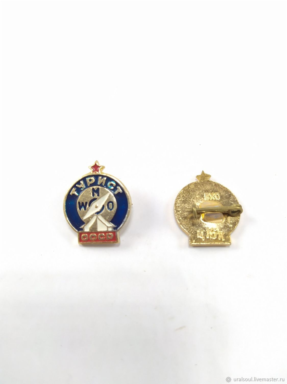 Icon: USSR tourist, Badge, Permian,  Фото №1