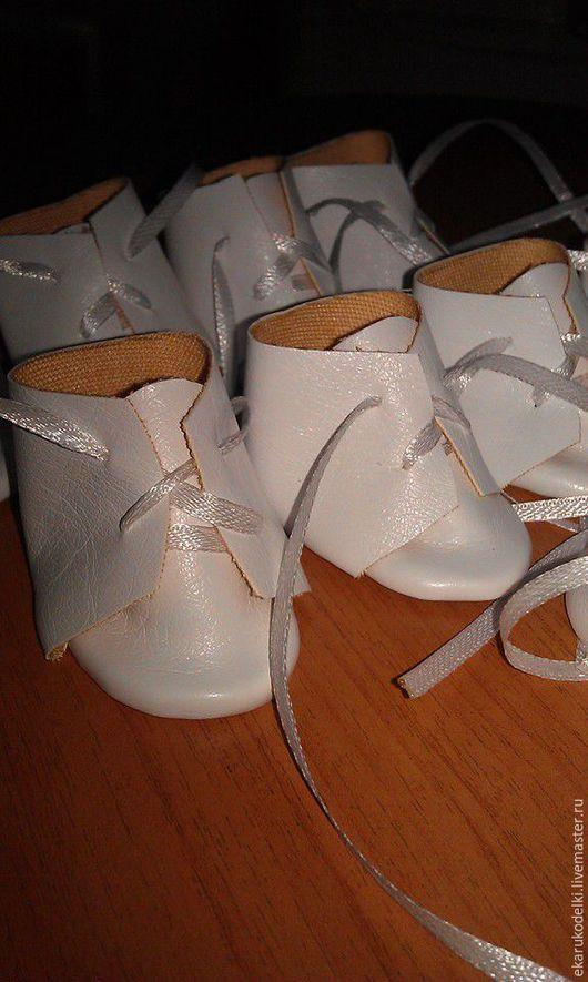 ботиночки белые 180р