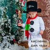 Карнавальные костюмы ручной работы. Ярмарка Мастеров - ручная работа Костюм Снеговика для мальчика детский новогодний карнавальный. Handmade.