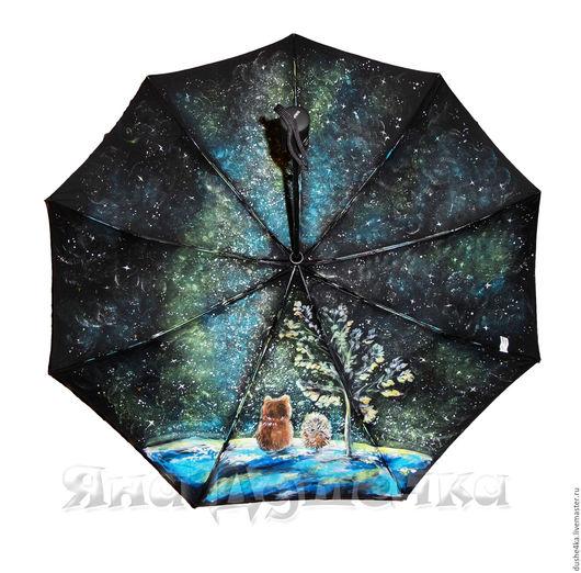 """Зонты ручной работы. Ярмарка Мастеров - ручная работа. Купить Зонт с росписью """"Ежик в тумане,  медвежонок и Вселенная"""". Handmade."""