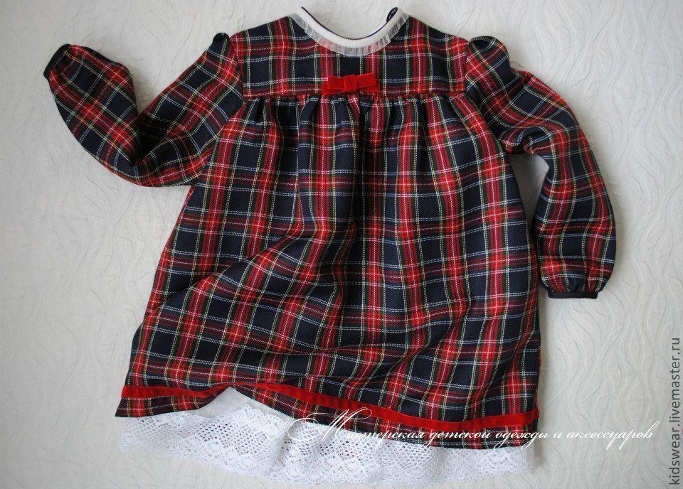 Яркое и теплое платьице для девочки.Материалы: полушерсть, хлопок, винтажное кружево, бархатная лента.