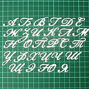Материалы для творчества ручной работы. Ярмарка Мастеров - ручная работа Набор вырубки Алфавит - прописные буквы. Handmade.