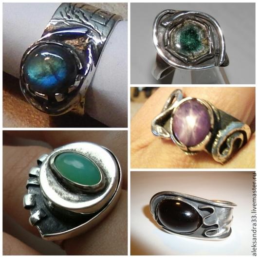 """Кольца ручной работы. Ярмарка Мастеров - ручная работа. Купить Кольца """"Глаз"""". Handmade. Кольцо, колье с камнями, гора, самоцветы"""