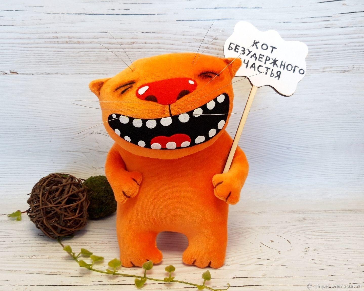 Кот безудержного счастья, мягкая игрушка рыжий кот Васи Ложкина, Мягкие игрушки, Москва,  Фото №1