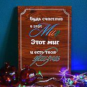 Дизайн и реклама ручной работы. Ярмарка Мастеров - ручная работа Интерьерная деревянная вывеска Миг. Handmade.