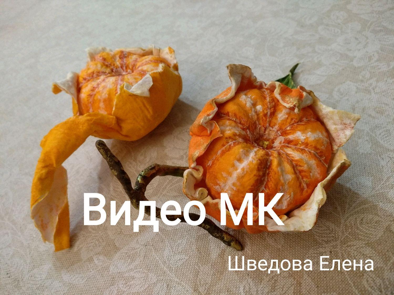 Видео-МК Мандаринка из ваты, Курсы и мастер-классы, Москва,  Фото №1