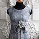 Платья ручной работы. Ярмарка Мастеров - ручная работа. Купить Валяное платье Серебро. Handmade. Серый, серое платье