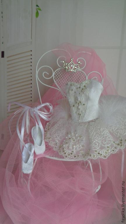 Балетный костюм. Выполнен на заказ для авторской куклы.