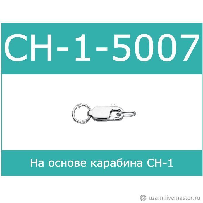 КИПЕР - замковый комплект для изготовления бу из серебра 925 ПРОБЫ, Фурнитура, Кострома,  Фото №1