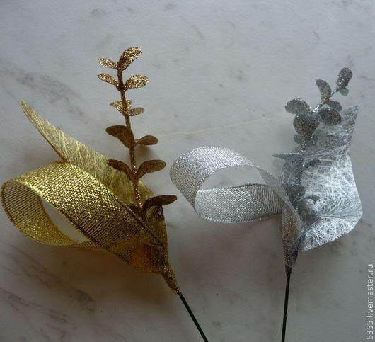 Декоративная веточка-вставка для букетов из конфет и  флористических композиций.  Палочка-выручалочка.