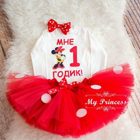 Одежда для девочек, ручной работы. Ярмарка Мастеров - ручная работа. Купить Наряд Минни Маус  на День Рождения. Handmade.