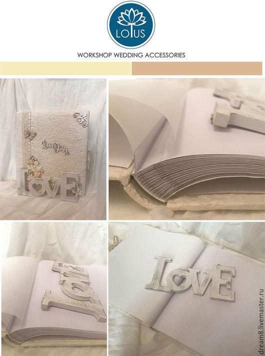 """Свадебные фотоальбомы ручной работы. Ярмарка Мастеров - ручная работа. Купить Фотоальбом """"Love story"""". Handmade. Слоновая кость, кружево"""