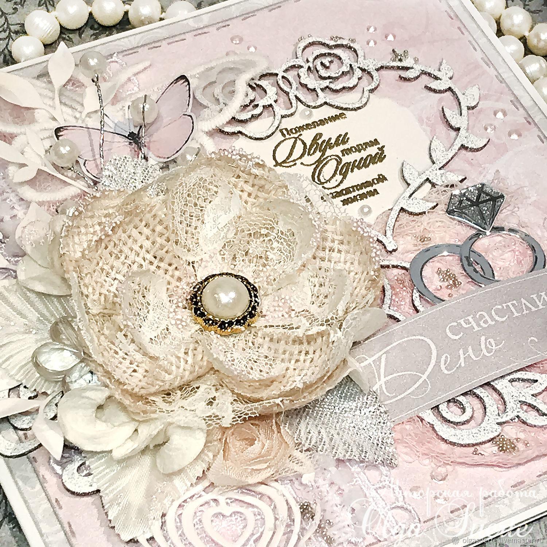 Мая, открытка свадебная в коробочке